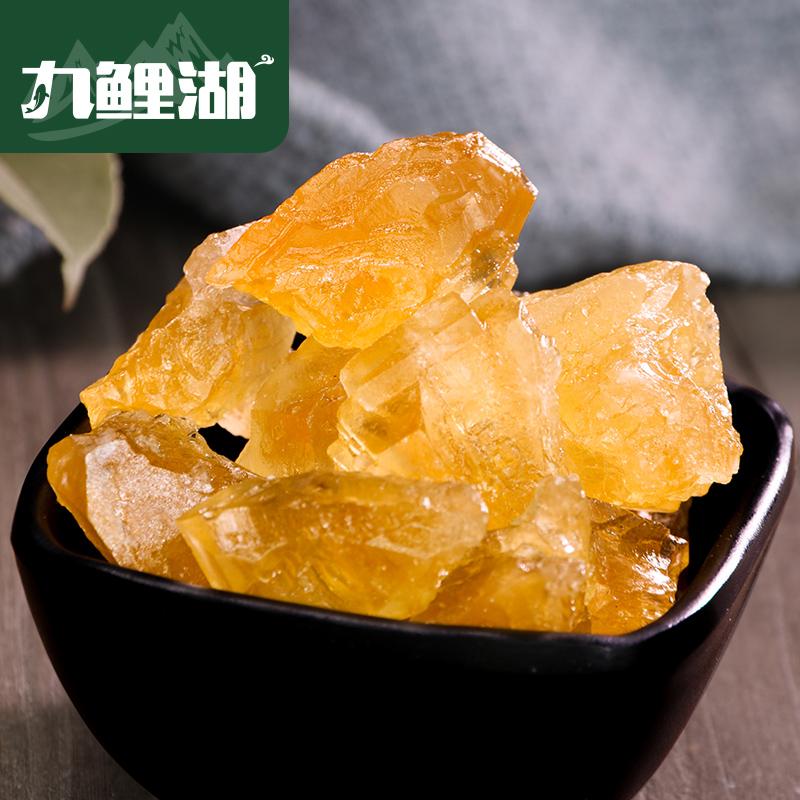 买2份送1斤黄冰糖 九鲤湖煲汤炖粥辅料老冰糖土冰糖多晶冰糖1000g