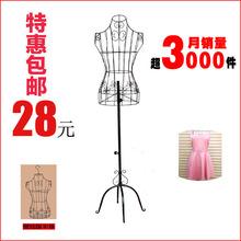 欧式铁艺女装模特架女道具婚纱拍摄服装架全身半身女挂衣架展示架
