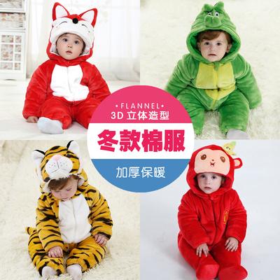婴幼儿冬季保暖连体衣服宝宝动物造型爬服儿童冬装外出服加厚哈衣
