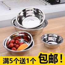 不锈钢汤盆食堂不锈钢汤碗加深加厚 家用圆盆菜盆小盆子  2个包邮