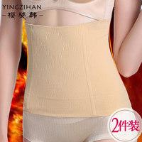 束腹带瘦身燃脂美体塑身收腹带产后瘦肚子绑腰带束身带女减肥腰封