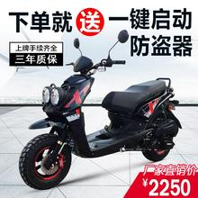 Land Rover Motorcycle BWS Scooter Men's Fuel Car 150CC Wuyang Honda Moped Vehicle Complete Vehicle