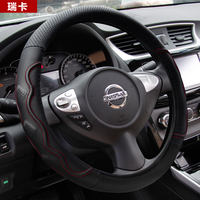 Dedicated to Nissan 2019 Bluebird Nissan 19 Qijun Jinke Sima Four Seasons Leather Steering Wheel Set d-type