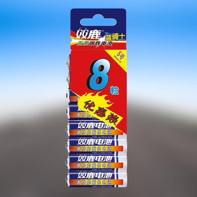 【正品双鹿5号电池8节】玩具钟表鼠标遥控器专用AA碳性五号干电池