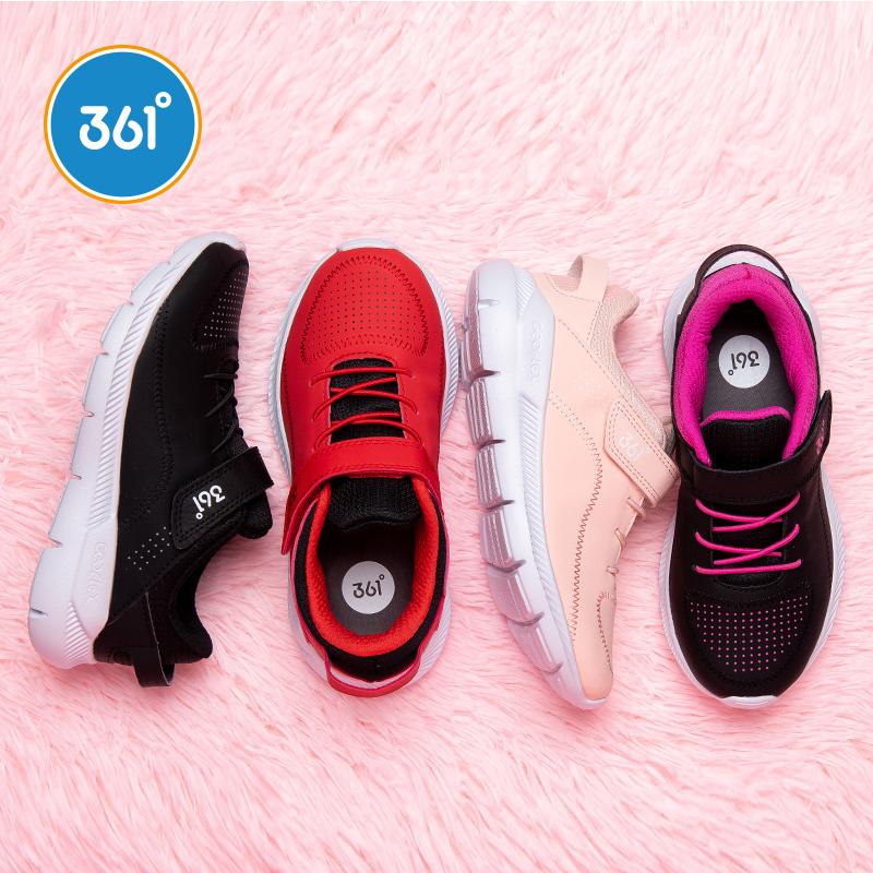 361童鞋男童女童运动鞋2019秋季新款正品轻便防滑皮面跑步鞋