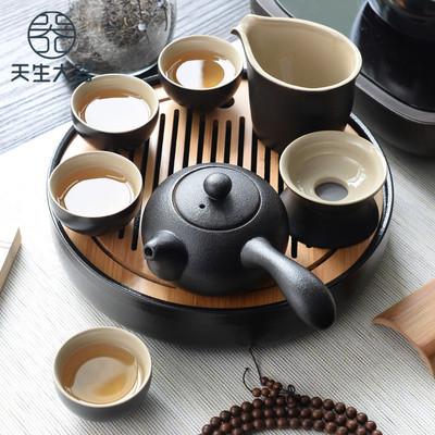 便携功夫茶茶具茶盘