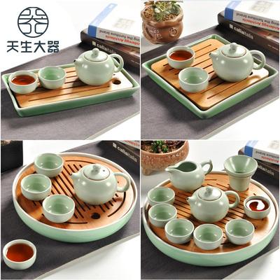 天生大器陶瓷茶盘家用简约功夫茶具套装圆形竹托盘日式干泡小茶台