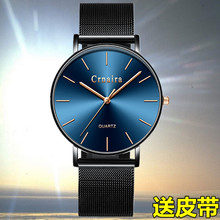 New Super Thin Men's Watches, Waterproof Mesh Belt Personality Watch, Men's Watch, Students'Simple Fashion Quartz Watch