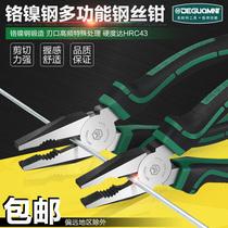 寸多功能老虎钳套装8电工工具钢丝钳家用尖嘴钳万用斜口钳钳子