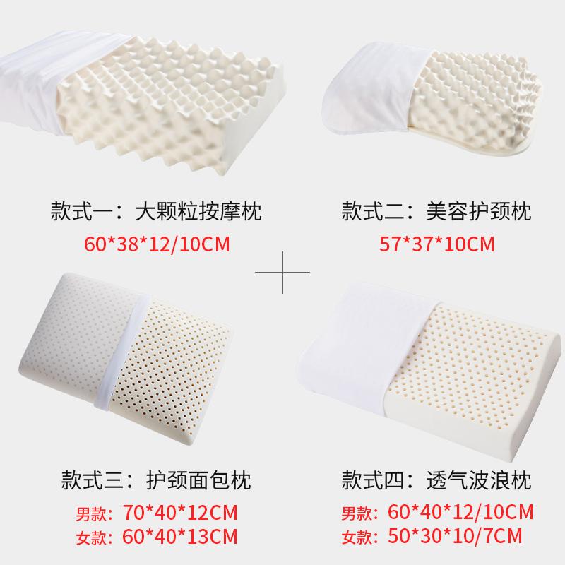 艾莱依家纺 乳胶枕头枕芯护颈枕一对双人成人橡胶乳胶枕