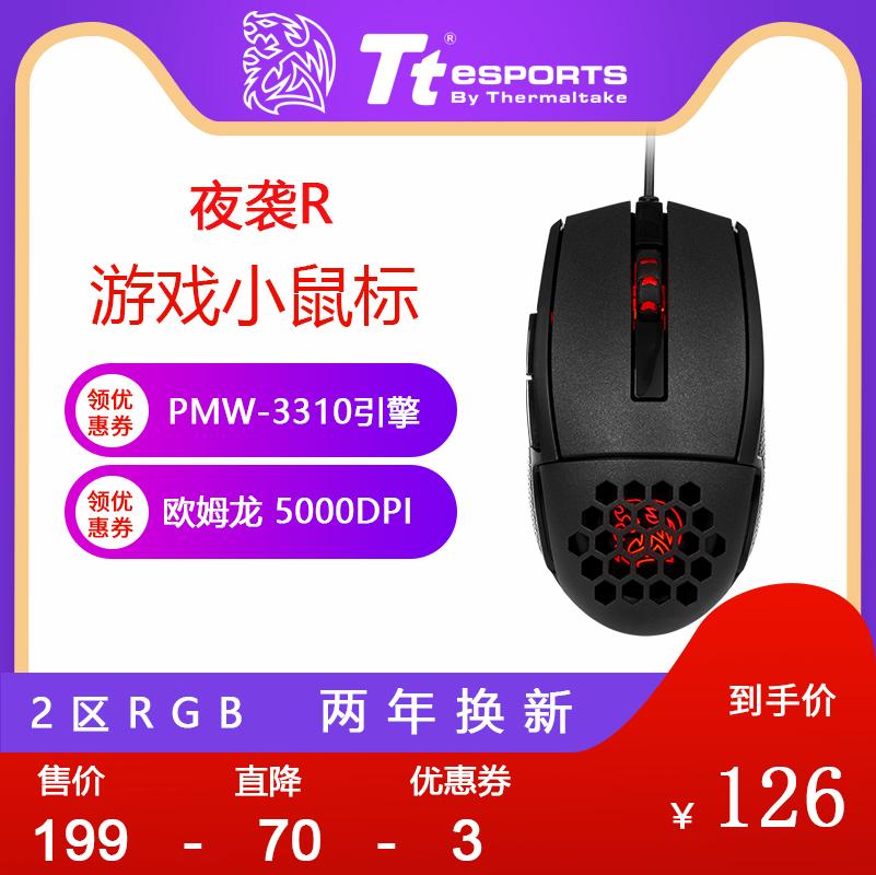 Компьютерные мышки Артикул 536637154131