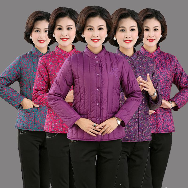 Женские куртки на синтепоне Артикул 578294706525