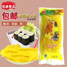 长源寿司酸甜黄萝卜条400g做紫菜包饭海苔专用材料食材调味金大根