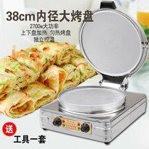全自动香港鸡蛋仔机商用家用电热鸡蛋饼机器烤饼机迷你双面