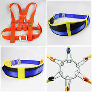 Strap-type belt tug-of-war rope fun triangle adult children multi-directional tug-of-war competition dedicated rope running male game