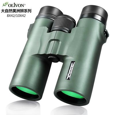 Olivon美洲狮双筒望远镜高倍高清微光夜视非红外望远镜8X42/10X42评价好不好