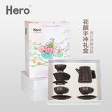 Hero Hua Yan hand punching his girlfriend pink ceramic coffee filter cup coffee gift package upgrade section hand red gift box Coffee