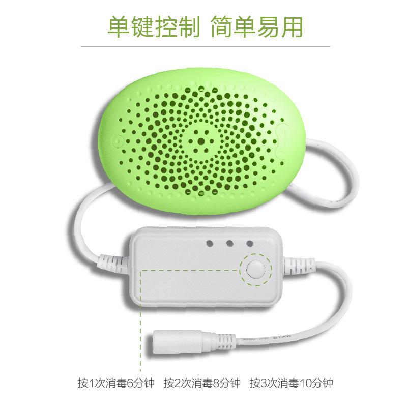 新品WASHWOW家用活氧洗菜机果蔬消毒清洗机餐具臭氧发生清洁机器
