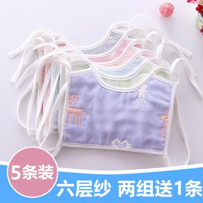 5条装婴儿口罩式绑带围兜围嘴纯棉6层纱布宝宝口水巾饭兜无荧光剂