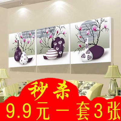 客厅装饰画餐厅厨房卧室挂画现代简约无框画沙发背景墙壁画三联画有实体店吗