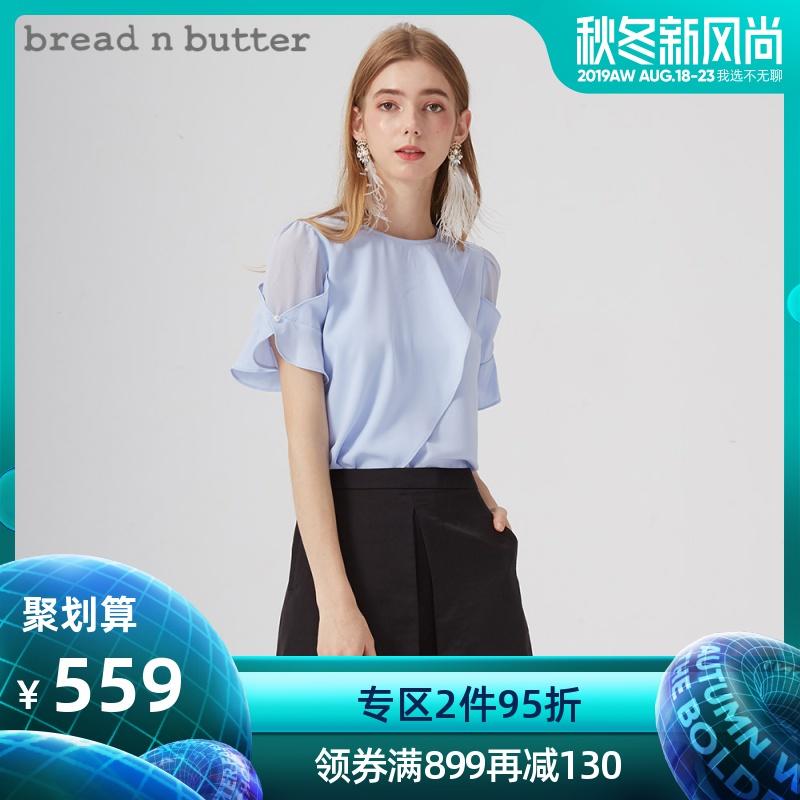 【聚好货】bread n butter2019夏季新款女装圆领喇叭袖直筒雪纺衫