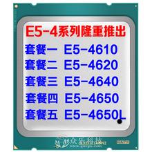 4650L 4640 CPU 2011 正式版 Intel 散片 4610 4650 4620 至强