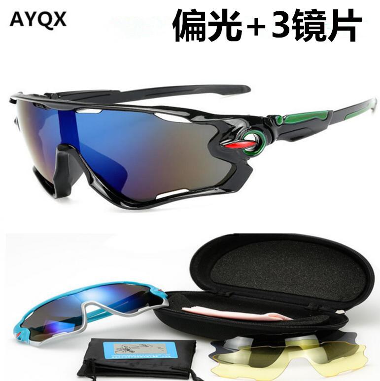 Защитные очки от ветра Артикул 549088515189