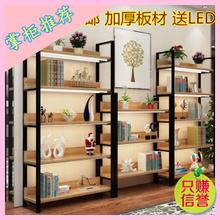 货架展示架置物架展示柜样品架柜家用仓储玩具包包鞋饰品架产品柜