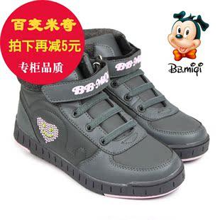 秋冬款百变米奇女童板鞋儿童休闲防滑防臭男童鞋女孩粉色运动鞋子