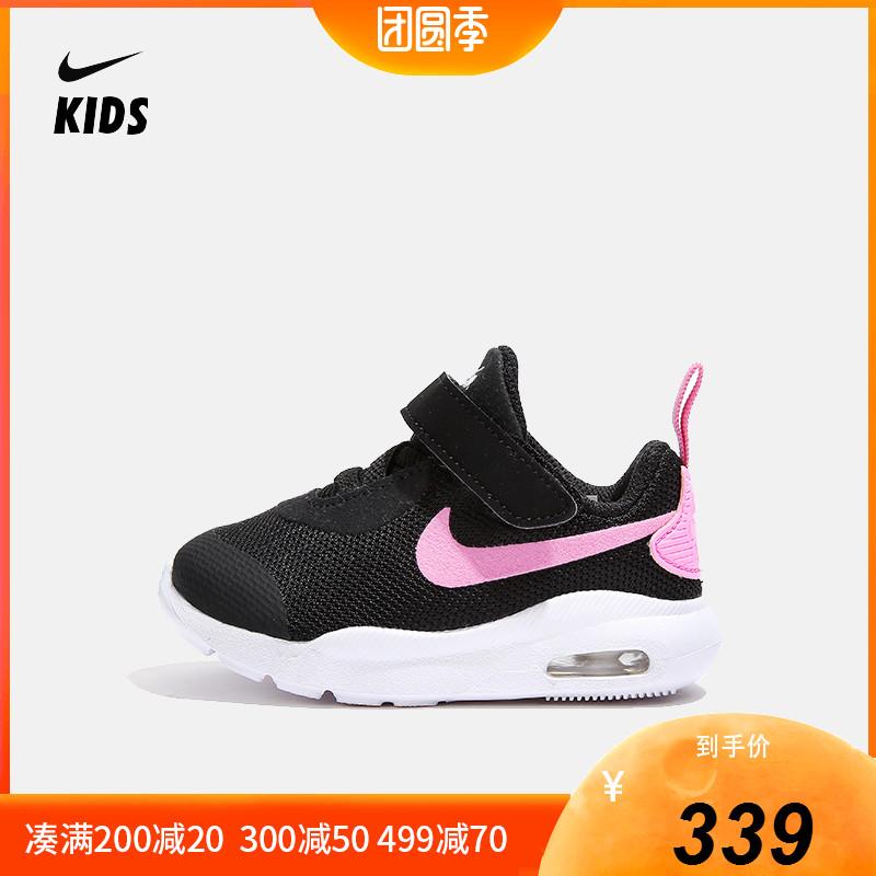 NIKE耐克童鞋2019夏季新款男童气垫透气运动鞋儿童休闲鞋跑步鞋