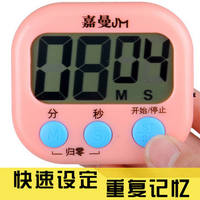 Kitchen timer timer reminder loud student countdown timer electronic alarm clock stopwatch cute tomato clock