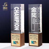 New Creative solid wood trophy custom Crystal Trophy customized annual Meeting Award gift 3D Stereo Laser inner carving