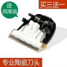 理发器电推剪 飞超 RFCD 852 FLYSU B67 呐嘟适用于 专业陶瓷刀头