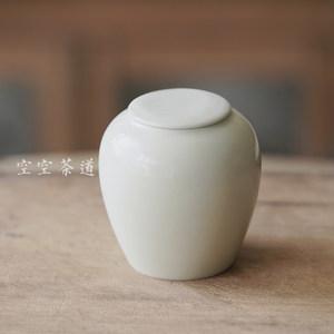 空空茶道 青瓷茶叶罐迷你陶瓷茶罐小号密封罐便携旅行茶具礼盒