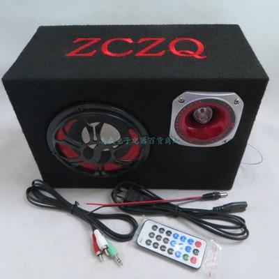 5寸方形车载低音炮 12V24V220V蓝牙音响 遥控插卡U盘电脑桌面音箱