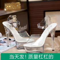 Ultra high heel heels 15cm crystal transparent sandals sexy nightclub high heels auto show shoe pipe dancing shoes
