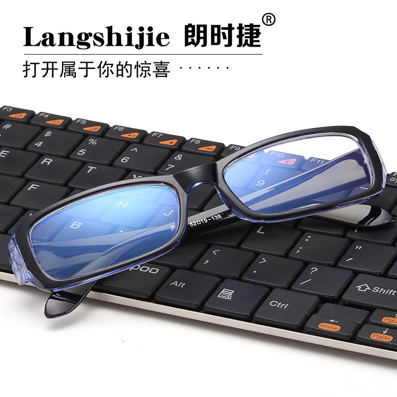 男女款 防辐射眼镜 防蓝光眼镜 电脑镜电视 平光护目镜 手机游戏