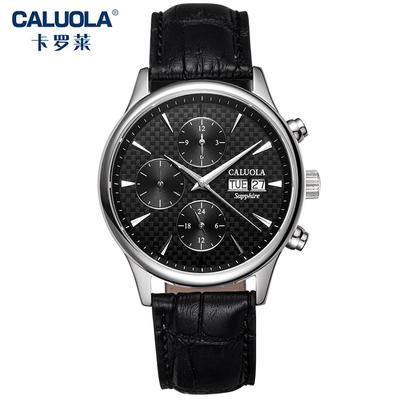 卡罗莱全自动机械表皮带男士手表男表防水时尚六针商务腕表1112