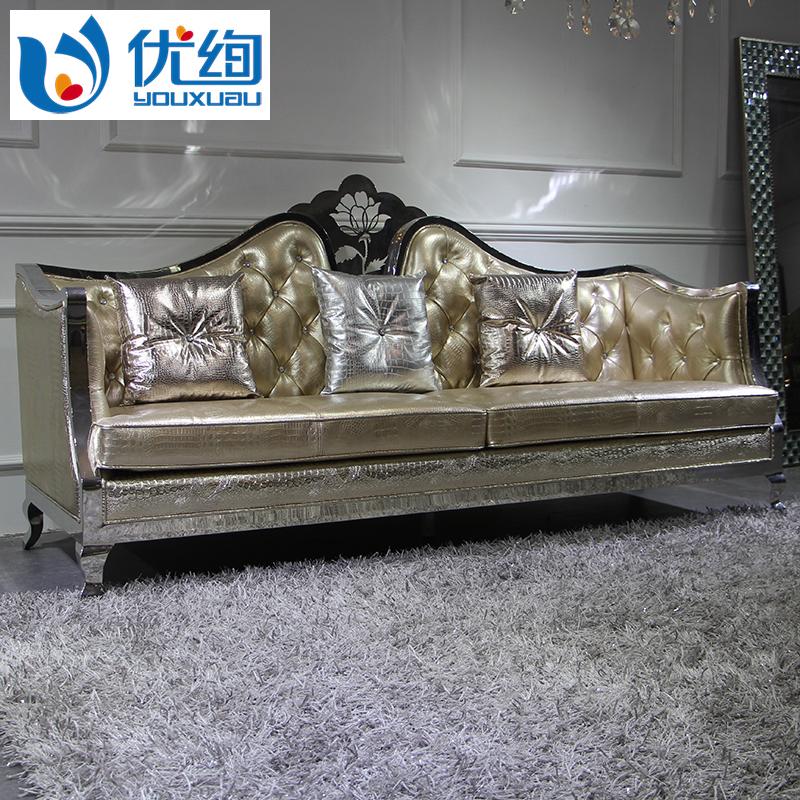 土豪金沙发