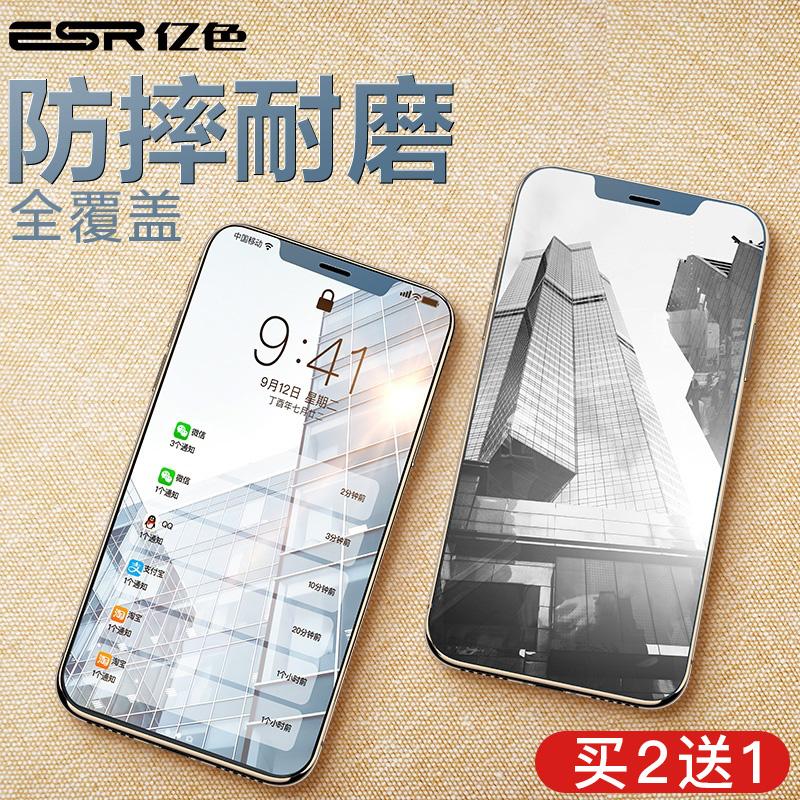 億色蘋果X鋼化膜iPhoneX手機XS全屏覆蓋iPhoneXmax鏡頭8max防爆背膜防指紋iphone9D鉆石玻璃ix全包防摔屏保ip