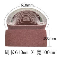 100x610 belt machine small sand strip woodworking polishing sanding cloth with groove machine ring