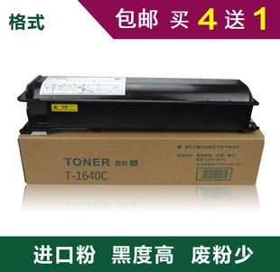 兼容东芝256 306 356 456 506碳粉墨粉T-4590C粉盒复印机墨盒加墨