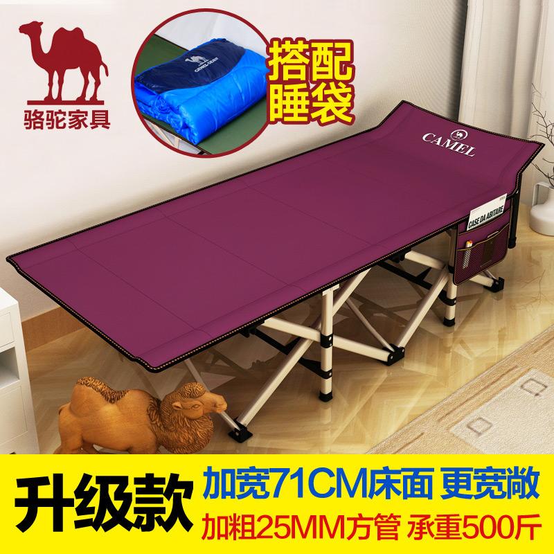 便携式单人床折叠床