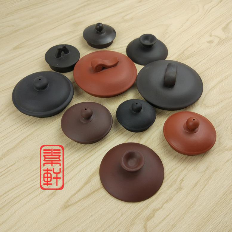 紫砂茶壶盖配件