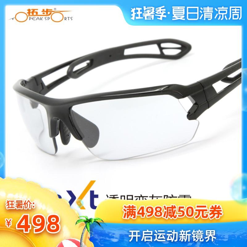 Защитные очки от ветра Артикул 37760523357