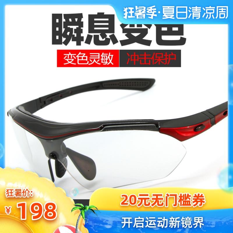 Защитные очки от ветра Артикул 546544147032