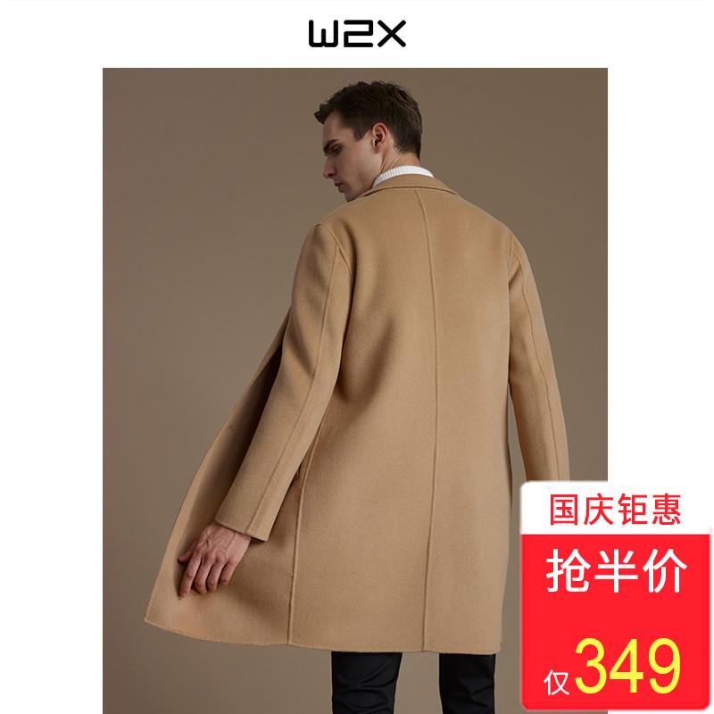 男士羊绒羊毛大衣