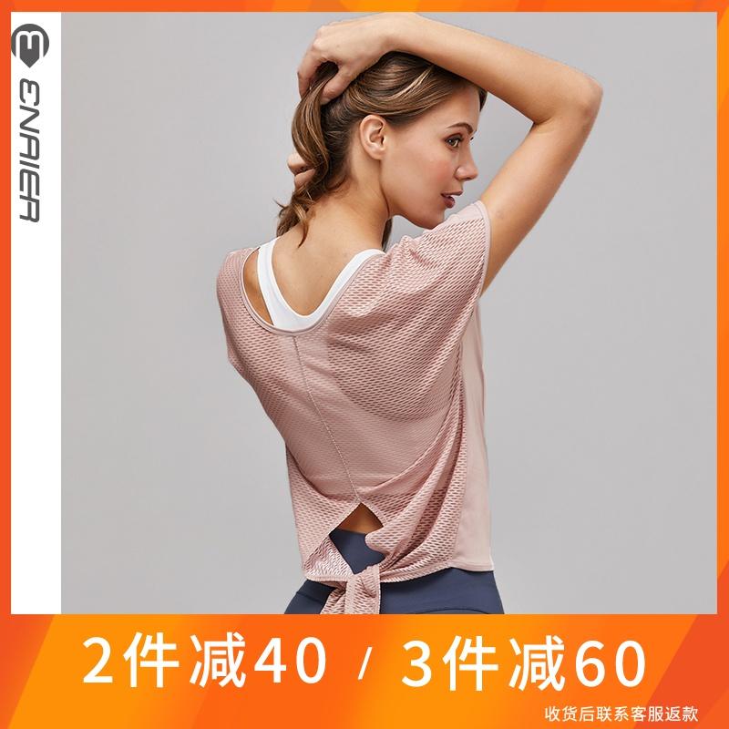 ENAIER速干运动上衣短袖女休闲宽松圆领T恤性感瑜伽服跑步健身房