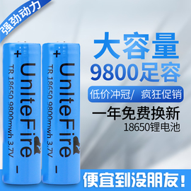18650锂电池进口超大容量3.7v4.2v强光手电筒充电电池头灯充电器图片
