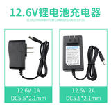 11.1 v12.6v lithium battery charger 3 battery pack polymer battery charger current 1A/2A
